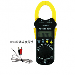 digital clamp meter ROHS