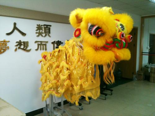 Dancing Chinese Lion