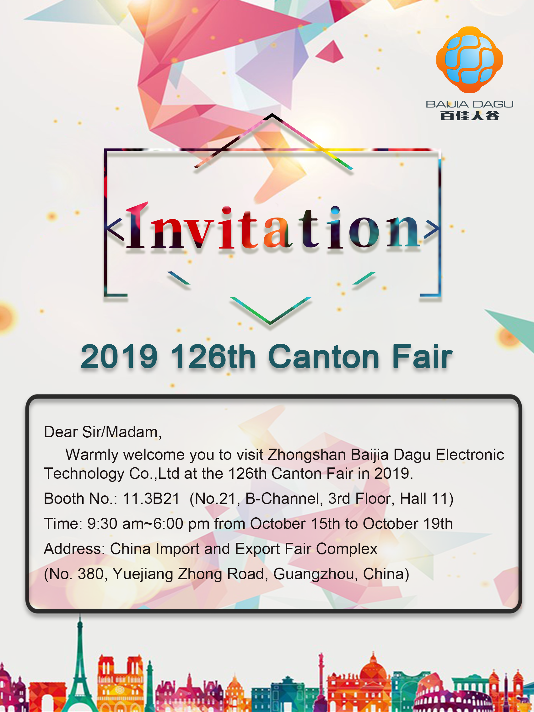 Invitation-126th Canton Fair